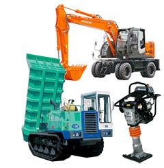 レンタル 建機、建設関連資材